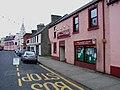 """Millennium Centre"", George Street, Stranraer - geograph.org.uk - 164305.jpg"
