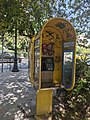 'Prepaid card' based open phone booth in Athens city center.jpg