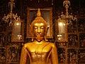 (2020) วัดราชโอรสารามราชวรวิหาร เขตจอมทอง กรุงเทพมหานคร (12).jpg