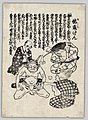 "(Beings representing earthquakes (the catfish), fire, and thunderstorms play a game of ""Jishin Ken"" (earthquake fists), a game similar to rock-paper-scissors, while a stern father looks on) (13898701883).jpg"