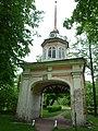 «Почетные ворота» крепости.jpg