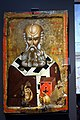 Βυζαντινό Μουσείο Καστοριάς 24.jpg