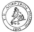 ΓΣ Λοκ1895.png
