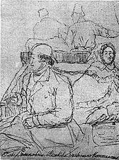 Аксаков К С и Аксакова О С.jpg