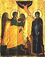Благовещение с Феодором Тироном XIV.jpg