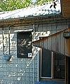 Будинок, в якому у 1956–1961р. мешкав Їжакевич І. С., народний художник УРСР 02.jpg