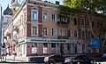 Будинок прибутковий Пушкинская, 78.jpg