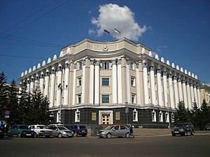 People's Khural of the Republic of Buryatia - People's Khural Building