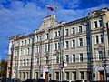 Волжско-Камский банк - мэрия.JPG
