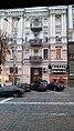 Володимирська вулиця, 40.jpg