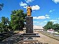 Воїнське кладовище, Олександрія,вул. Діброви.jpg