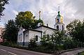 Входящая в храмовый комплекс церковь Вознесения Господня Благовещенского прихода (1885) в Ярославле.jpg