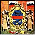 Галицкое ген.губернаторство 1914 Г.Нарбут.jpg