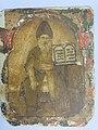 Гершон Бар Реувен (ГАВАР) (1815—1891).jpg