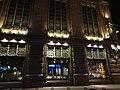 Главный корпус торгового дома «Братья Елисеевы» Невский 4.JPG