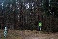 Глибокий ліс IMG 4275.jpg