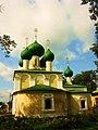 Г. Углич, Ярославской обл., Россия - panoramio (16).jpg