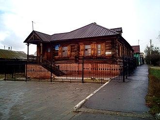 Yemelyan Pugachev - Yemelyan Pugachev's House Museum in Uralsk, 2015