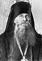 Епископ Лужский Амвросий (Либин).jpg