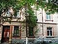 Житловий будинок по вул. Олесницького,34 (Стрий).jpg