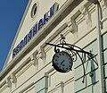Залізничний вокзал. Годинник.jpg