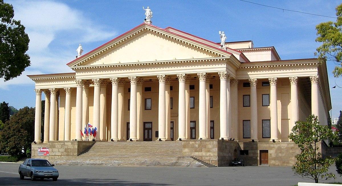 Зимний театр Сочи Википедия