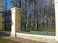 Каменноостровский дворец, ограда у дворца.jpg