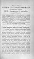 Киевские епархиальные ведомости. 1904. №36. Часть неофиц.pdf