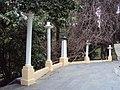 Малые архитектурные формы парка «Дендрарий» 04.JPG