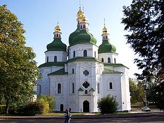 Nizhyn Urban locality in Chernihiv Oblast, Ukraine