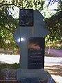 Могила Георгия Федоровича Морозова.jpg