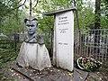 Могила Егорова, общий вид.jpg