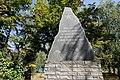 Могила 18 радянських воїнів, які загинули при визволенні села.jpg