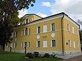 Москва - Спасо-Андроников монастырь, здание быв. Духовного училища.jpg
