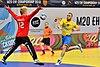 М20 EHF Championship EST-UKR 28.07.2018-5287 (29819559348).jpg