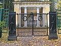 Павловск. Памятник любезным родителям, ворота02.jpg