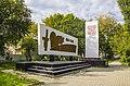Памятник воинам MG 2450.jpg