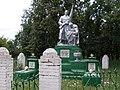 Памятник неизвесному солдату и двум партизанам - panoramio.jpg
