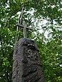 Памятник французам, погибшим в войну 1812 года на Введенском кладб. (2).jpg