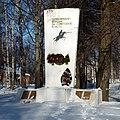 Памятник чермозянам - борцам за советскую власть - panoramio.jpg