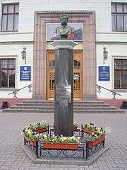 Buste de Pouchkine à Kiev