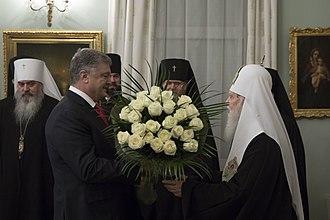 Ukrainian Orthodox Church – Kiev Patriarchate - Patriarch Filaret with Ukrainian President Petro Poroshenko , 21 October 2018
