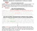 Превод викиформатирање.png