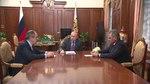 File:Президент России — 2016-03-14 — Встреча с Сергеем Лавровым и Сергеем Шойгу.webm