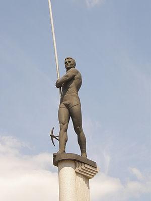 Sergey Bubka - Serhii Bubka statue, Donetsk