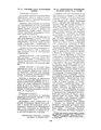 Разрешение 66 (1) Генеральная Ассамблея Организации Объединенных Наций.pdf