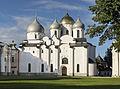 СОБОР СОФИЙСКИЙ - Catedral de Santa Sofia.jpg