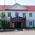 Салехардский речной порт - panoramio.jpg