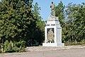 Семенівка. Пам'ятник.jpg