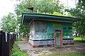 Старая заправка на улице Черняховского - panoramio (17).jpg